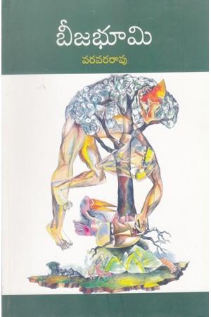 Beejabhoomi Telugu Book By Varavararao