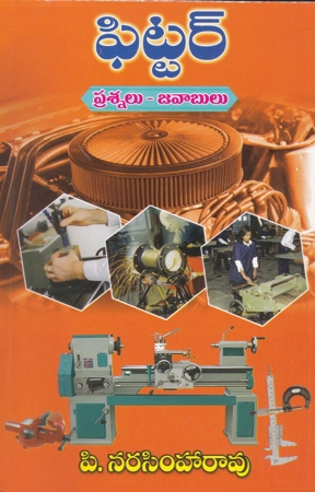 Fitter Prasnalu - Javaabulu Telugu Book By P.Narasimharao