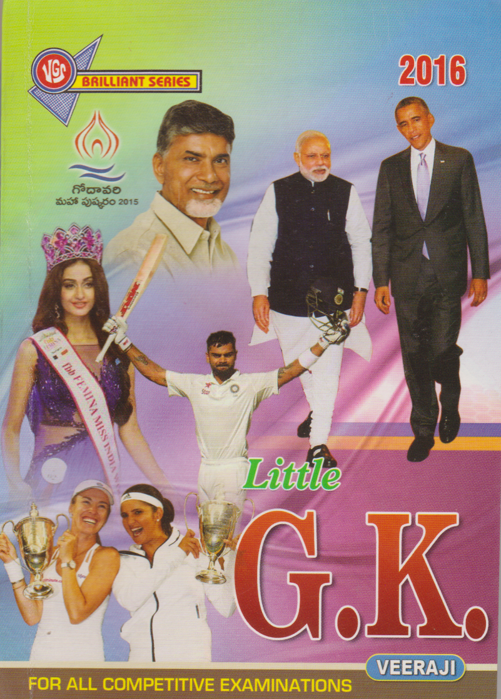 Little G.K 2016 Veeraji