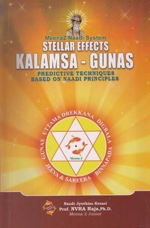 meena-2-naadi-system-stellar-effects-kalamsa-gunas-englihs-book-by-prof-nvra-raja
