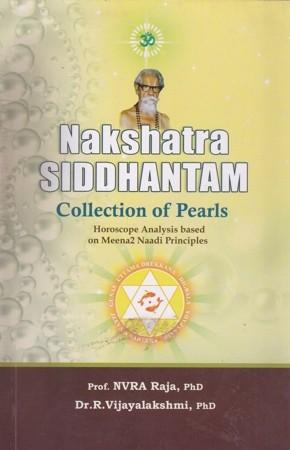 nakshatra-siddhantam-collection-of-pearls-english-book-by-prof-nvra-raja-horoscope-analysis-based-on-meena-2-naadi-principles