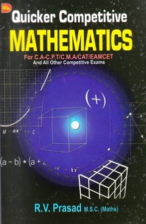 Quicker Competitive Mathematics English Book By R.V. Prasad (R V Prasad)
