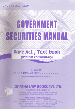 government-securities-manual-department-text-books