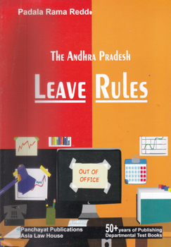 the-ap-leave-rules-department-text-books