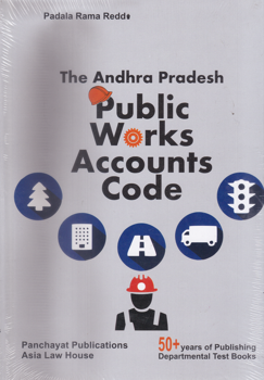 the-ap-public-works-accounts-code-department-text-books